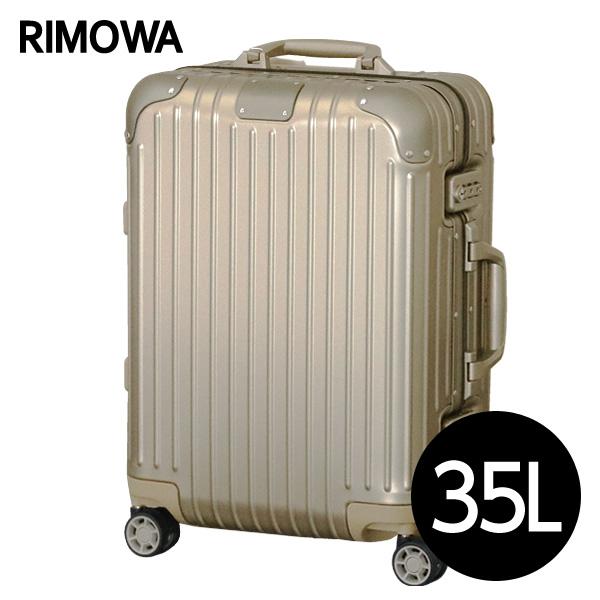 リモワ RIMOWA オリジナル キャビン 35L チタニウム ORIGINAL Cabin スーツケース 925.53.03.4 【送料無料(一部地域除く)】