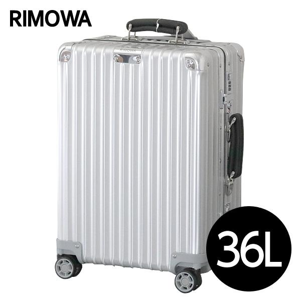 リモワ RIMOWA クラシック キャビン 36L シルバー CLASSIC Cabin スーツケース 972.53.00.4 【送料無料(一部地域除く)】