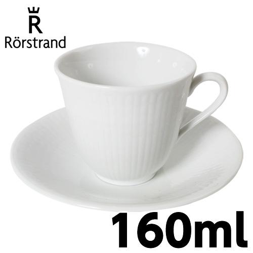 北欧食器 ※ラッピング ※ ロールストランド Rorstrand スウェディッシュグレース 売りつくし 発売モデル Swedish ソーサー grace スノーホワイト 160ml コーヒーカップ