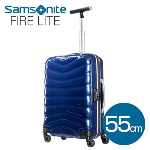 新秀丽火灯(火灯)旅行箱55cm深蓝Samsonite Firelite U72-001 35L