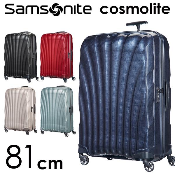 【4月8日15時まで期間限定価格】サムソナイト コスモライト 3.0 スピナー 81cmSamsonite Cosmolite 3.0 Spinner 123L【送料無料(一部地域除く)】