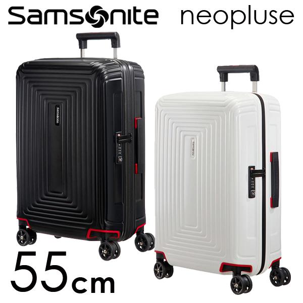 サムソナイト ネオパルス スピナー 55cm マットカラー Samsonite Neopulse Spinner 38L 65752 【送料無料(一部地域除く)】