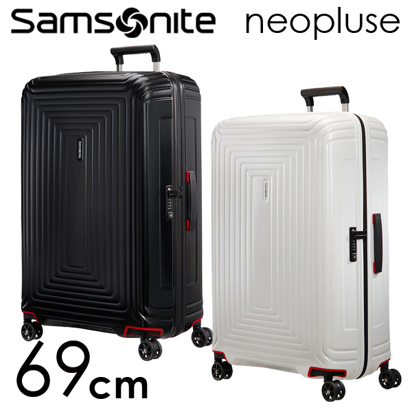 サムソナイト ネオパルス スピナー 69cm マットカラー Samsonite Neopulse Spinner 74L 65753 【送料無料(一部地域除く)】