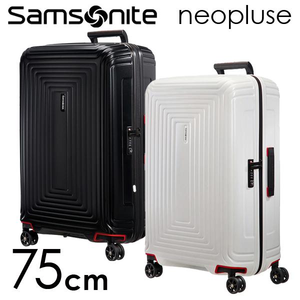 サムソナイト ネオパルス スピナー 75cm マットカラー Samsonite Neopulse Spinner 94L 65754 【送料無料(一部地域除く)】