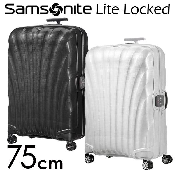 サムソナイト ライトロックト NEW スピナー 75cm Samsonite Lite-Locked NEW Spinner 93L 【送料無料(一部地域除く)】