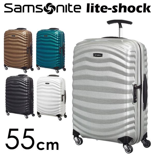 サムソナイト ライトショック スピナー 55cm Samsonite Lite-Shock Spinner 36L 【送料無料(一部地域除く)】