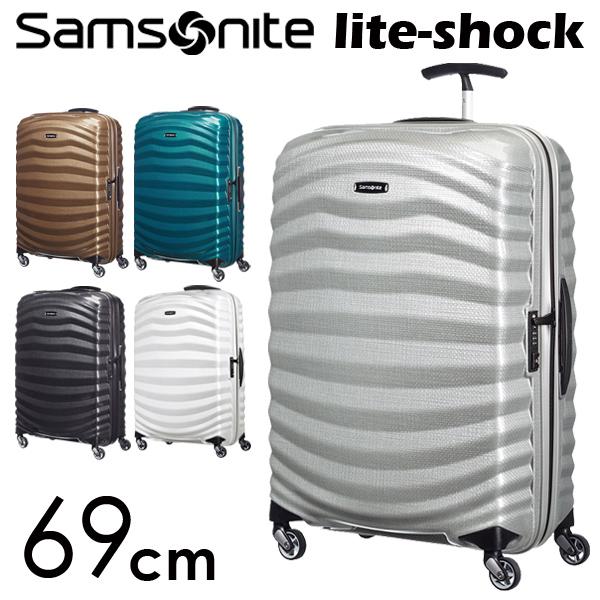 サムソナイト ライトショック スピナー 69cm Samsonite Lite-Shock Spinner 73L『送料無料(一部地域除く)』