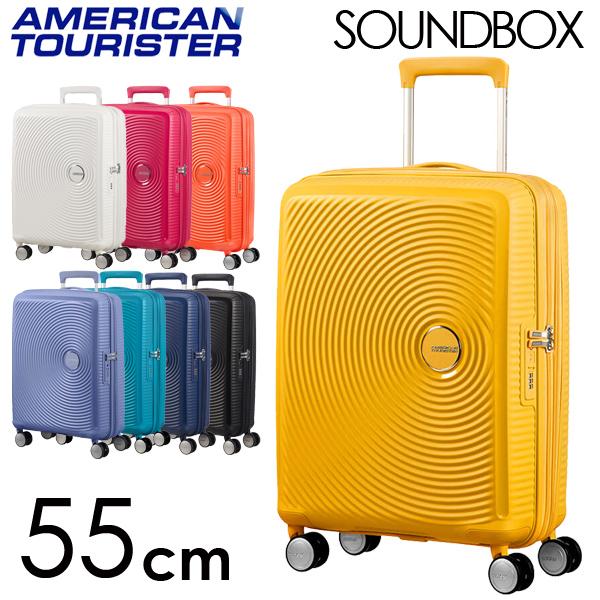 サムソナイト アメリカンツーリスター サウンドボックス 55cm Samsonite American Tourister Sound Box Spinner 35L~41L EXP 【送料無料(一部地域除く)】