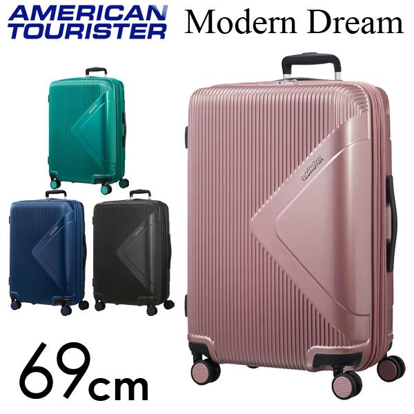 サムソナイト アメリカンツーリスター モダンドリーム 69cm Samsonite American Tourister Modern Dream Spinner 70L~81L EXP 【送料無料(一部地域除く)】