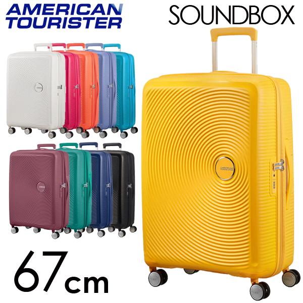 サムソナイト アメリカンツーリスター サウンドボックス 67cm Samsonite American Tourister Sound Box Spinner 71L~81L EXP 【送料無料(一部地域除く)】