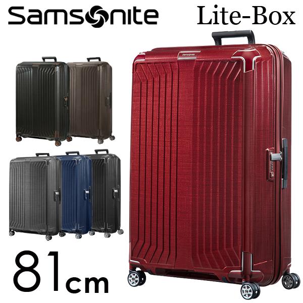 サムソナイト ライトボックス スピナー 81cm Samsonite Lite-Box Spinner 124L 79301『送料無料(一部地域除く)』