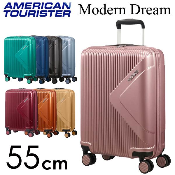 サムソナイト アメリカンツーリスター モダンドリーム 55cm Samsonite American Tourister Modern Dream Spinner 35L 【送料無料(一部地域除く)】