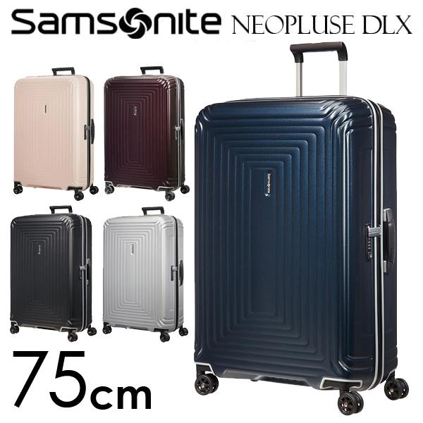 サムソナイト ネオパルス デラックス スピナー 75cm Samsonite Neopulse DLX Spinner 94L 92034 【送料無料(一部地域除く)】