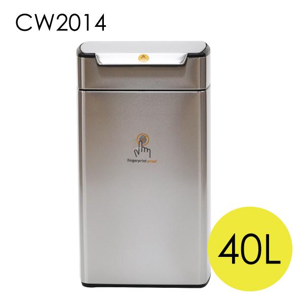 シンプルヒューマン CW2014 レクタンギュラー タッチバーカン ゴミ箱 40L simplehuman【送料無料(一部地域除く)】
