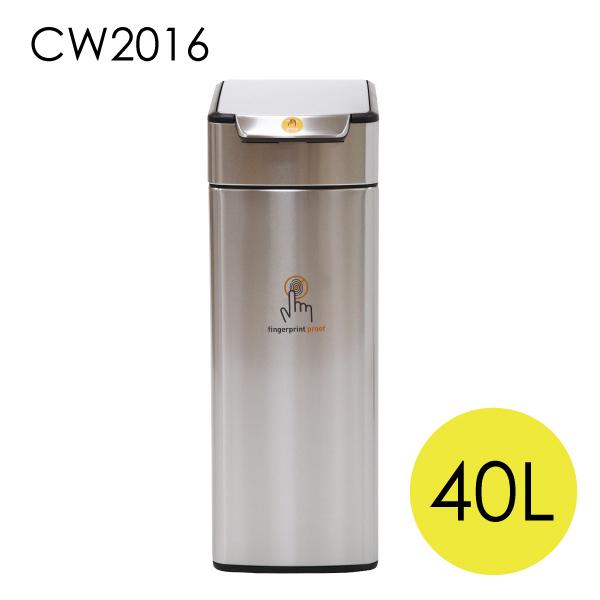 シンプルヒューマン CW2016 スリム タッチバーカン ゴミ箱 40L simplehuman【送料無料(一部地域除く)】