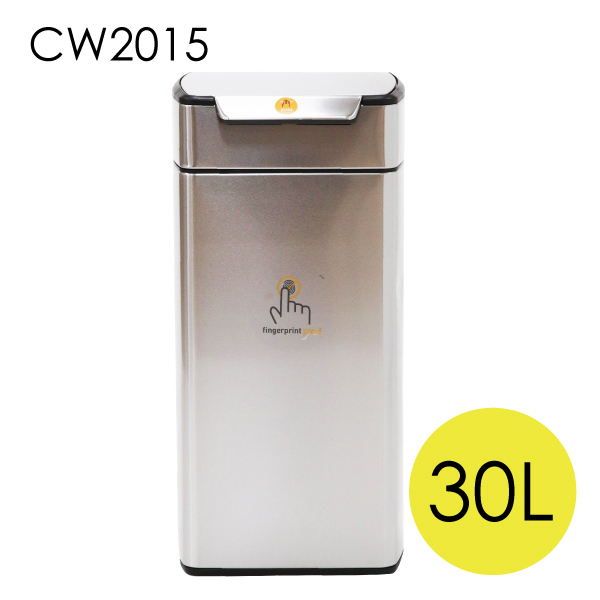 シンプルヒューマン CW2015 レクタンギュラー タッチバーカン ステンレス 30L ゴミ箱 simplehuman【送料無料(一部地域除く)】