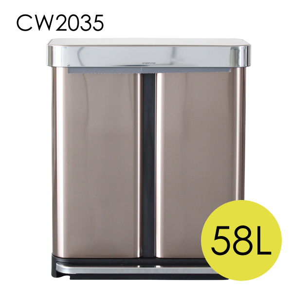 シンプルヒューマン CW2035 レクタンギュラー ステップカン 2コンパートメント ポケット付 ローズゴールド ステンレス 58L ゴミ箱 simplehuman【送料無料(一部地域除く)】