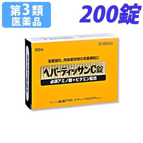 【第3類医薬品】ヘパーティッサンC錠 200錠 【取寄品】【送料無料(一部地域除く)】