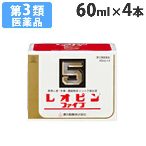 レオピンファイブW 60ml×4本 【第3類医薬品】【送料無料(一部地域除く)】