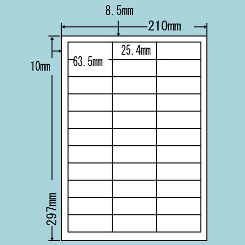 ラベルシール 東洋印刷 LDW33CF 再剥離タイプ A4 500シート【代引不可】【送料無料(一部地域除く)】