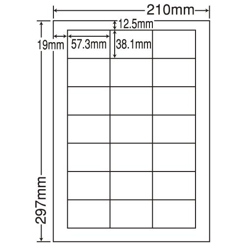 ラベルシール 東洋印刷 LDW21QF 再剥離タイプ A4 500シート【代引不可】【送料無料(一部地域除く)】
