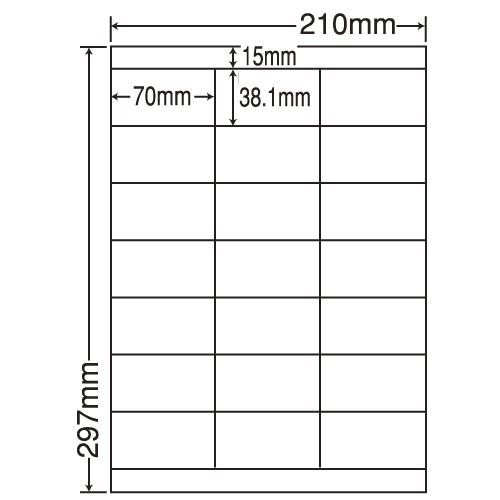 ラベルシール 東洋印刷 LDZ21QCF 再剥離タイプ A4 500シート【代引不可】【送料無料(一部地域除く)】