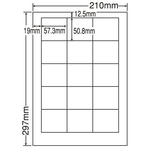 ラベルシール 東洋印刷 LDW15MF 再剥離タイプ A4 500シート【代引不可】【送料無料(一部地域除く)】