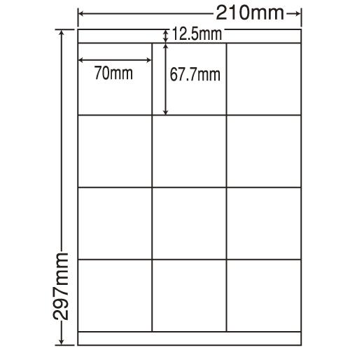 ラベルシール 東洋印刷 LDZ12SF 再剥離タイプ A4 500シート【代引不可】【送料無料(一部地域除く)】
