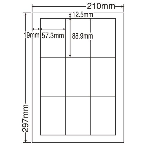 ラベルシール 東洋印刷 LDW9GCF 再剥離タイプ A4 500シート【代引不可】【送料無料(一部地域除く)】