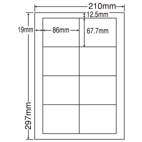 ラベルシール 東洋印刷 LDW8SBF 再剥離タイプ A4 500シート【代引不可】【送料無料(一部地域除く)】