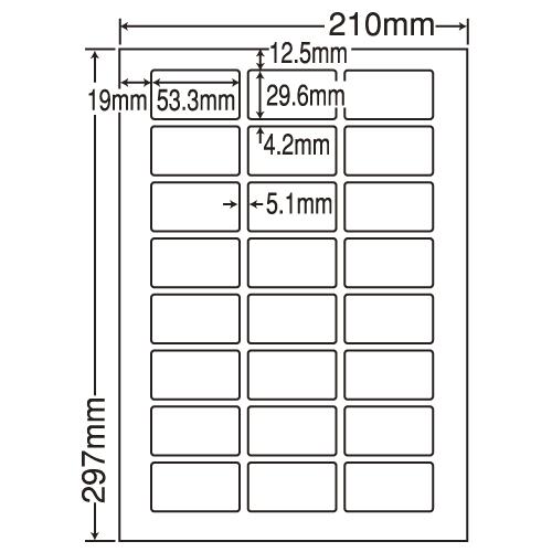 ラベルシール 東洋印刷 LDW24UBF 再剥離タイプ A4 500シート【代引不可】【送料無料(一部地域除く)】