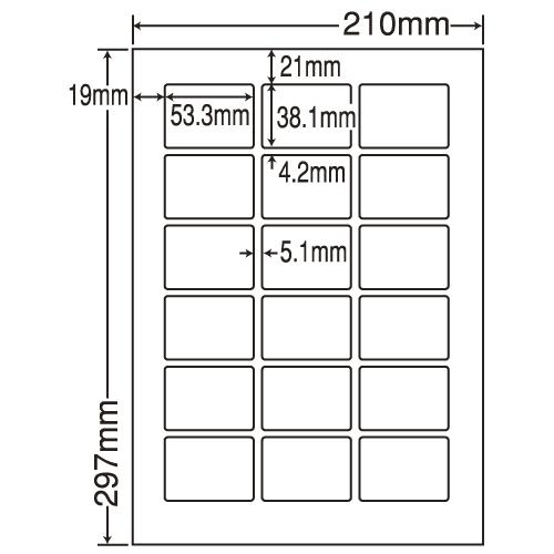ラベルシール 東洋印刷 LDW18PCF 再剥離タイプ A4 500シート【代引不可】【送料無料(一部地域除く)】