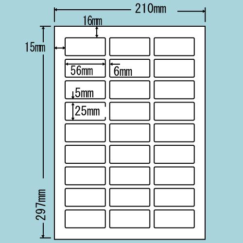 ラベルシール 東洋印刷 LDW27AF 再剥離タイプ A4 500シート【代引不可】【送料無料(一部地域除く)】