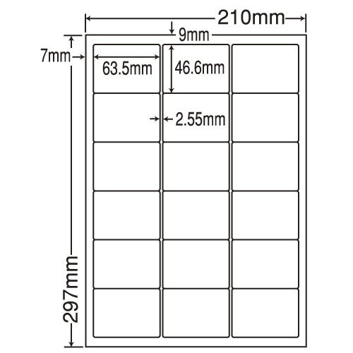 ラベルシール 東洋印刷 LDW18PEF 再剥離タイプ A4 500シート【代引不可】【送料無料(一部地域除く)】