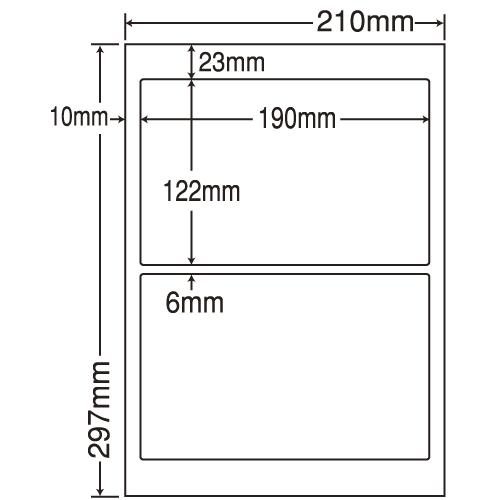 ラベルシール 東洋印刷 LDW2iF 再剥離タイプ A4 500シート【代引不可】【送料無料(一部地域除く)】