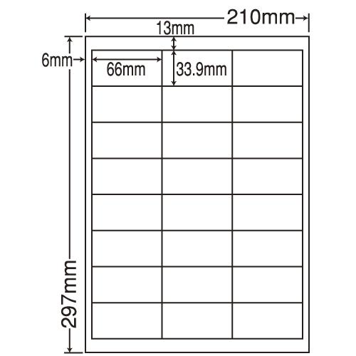 ラベルシール 東洋印刷 LDW24UCF 再剥離タイプ A4 500シート【代引不可】【送料無料(一部地域除く)】