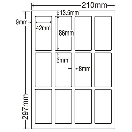 ラベルシール 東洋印刷 LDW12GF 再剥離タイプ A4 500シート【代引不可】【送料無料(一部地域除く)】