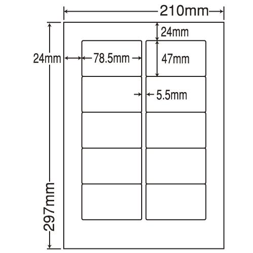 ラベルシール 東洋印刷 LDW10MKF 再剥離タイプ A4 500シート【代引不可】【送料無料(一部地域除く)】