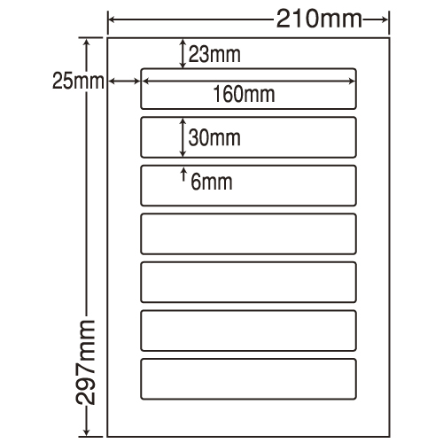 ラベルシール 東洋印刷 LDW7QF 再剥離タイプ A4 500シート【代引不可】【送料無料(一部地域除く)】