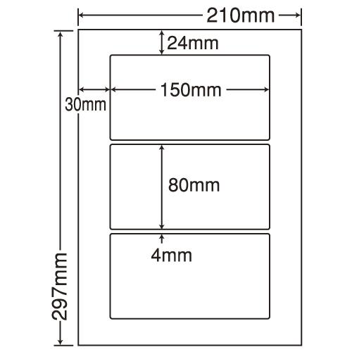 ラベルシール 東洋印刷 LDW3GBF 再剥離タイプ A4 500シート【代引不可】【送料無料(一部地域除く)】