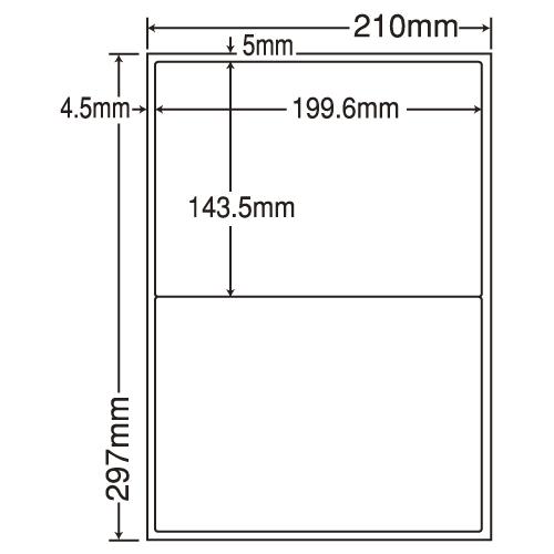 ラベルシール 東洋印刷 LDW2 iBF 再剥離タイプ A4 500シート【代引不可】【送料無料(一部地域除く)】