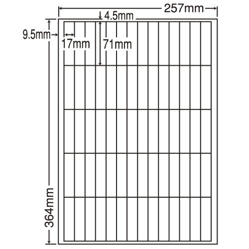 ラベルシール 東洋印刷 LEW70MF 再剥離タイプ B4 500シート【代引不可】【送料無料(一部地域除く)】