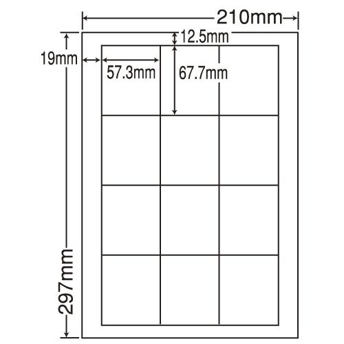 ラベルシール 東洋印刷 LEW12SF 再剥離タイプ B4 500シート【代引不可】【送料無料(一部地域除く)】