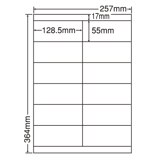 ラベルシール 東洋印刷 LEZ12P 汎用タイプ B4 500シート【代引不可】【送料無料(一部地域除く)】
