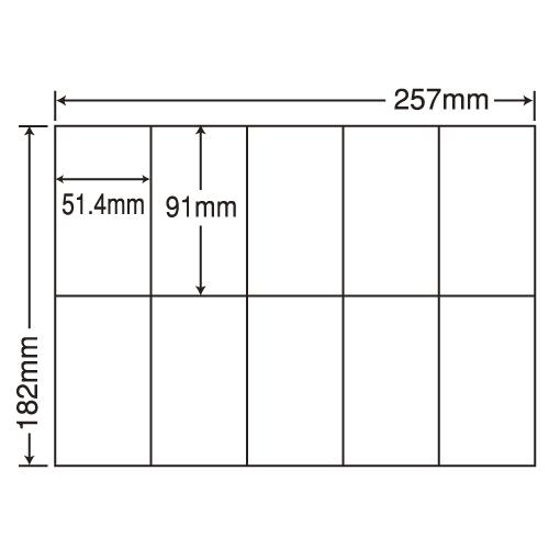 ラベルシール 東洋印刷 C10B5M 汎用タイプ B5 100シート×10箱【代引不可】【送料無料(一部地域除く)】