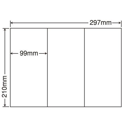 ラベルシール 東洋印刷 C3GF 再剥離タイプ A4 100シート×5箱【代引不可】【送料無料(一部地域除く)】