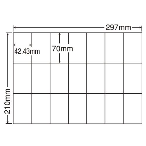 ラベルシール 東洋印刷 C21QF 再剥離タイプ A4 100シート×5箱【代引不可】【送料無料(一部地域除く)】