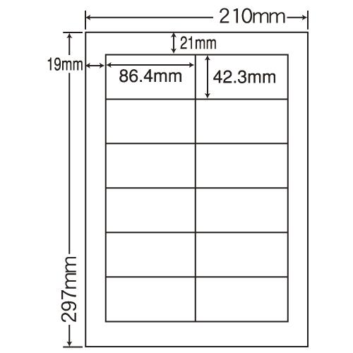 ラベルシール 東洋印刷 CL-11FH 分別処理可能再剥離ラベル A4 100シート×5箱【代引不可】【送料無料(一部地域除く)】