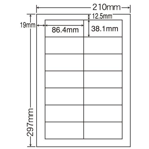 ラベルシール 東洋印刷 CL-17FH 分別処理可能再剥離ラベル A4 100シート×5箱【代引不可】【送料無料(一部地域除く)】
