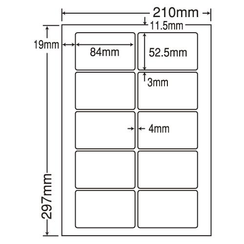 ラベルシール 東洋印刷 CL-35FH 分別処理可能再剥離ラベル A4 100シート×5箱【代引不可】【送料無料(一部地域除く)】